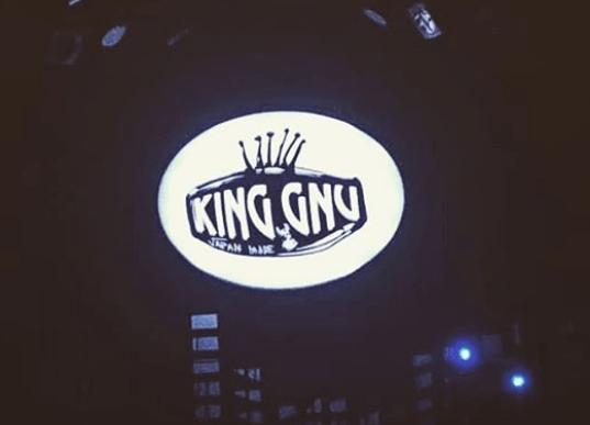 キング ヌー ファン クラブ