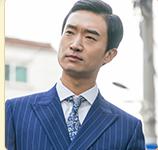 チョ・ウジン/キム・ドヨン会長秘書役