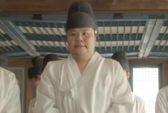 デ・ハンホ/ト・ギ内官役