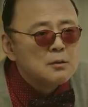 ハン・ジョングク/アン・チュルド(会長)役
