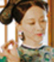 リエン・リエン/珂里葉特阿妍(ケリュテあけん)役