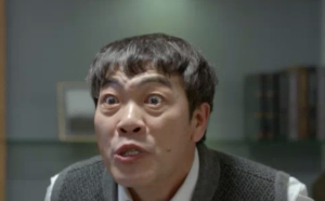 イ・ウォンジョン/カン・ヒソク役