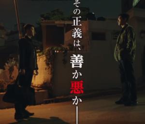 メイキング動画と日本のファンに向けた独占メッセージ
