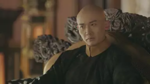 ニエ・ユエン/乾隆帝(愛新覚羅弘暦)(アイシンギョロこうれき)役