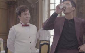 オム・ヒョソプ/キム・ホジュン役
