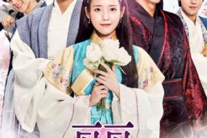 麗〈レイ〉~花萌ゆる8人の皇子たち+キャストと相関図から登場人物を画像付きで解説!