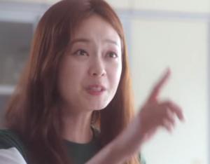 ハ・ソクジン/イ・ジェイン役