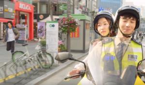 ユン・シユン/ソン・インソン役