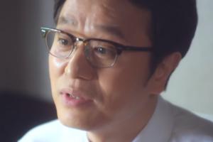 キム・ミンサン/ミン・ヒョクジュ役