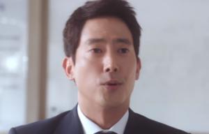 キム・ソニョク/パク・ヒョンジュン役