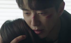 ユン・ヒョンミン/キム・ソンジェ役