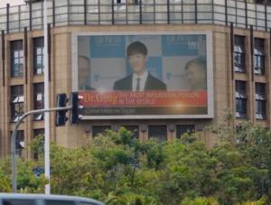 チェ・ジニョク/コン・マソン役