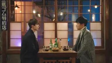 イ・ジョンヒョク/カン・ソクジュン役