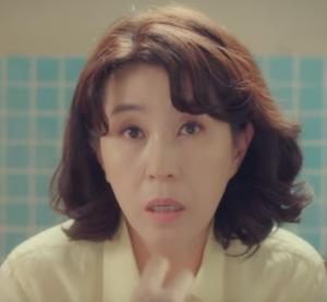 キム・ミギョン/コ・ウンスク役