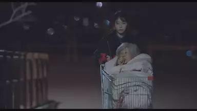 アイユ/イ・ジアン役
