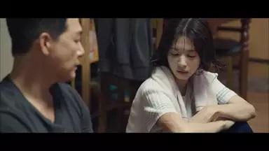 チョン・ソミン/ユ・ジンガン役