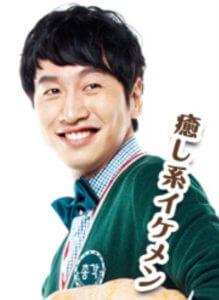 イ・グァンス/ナム・ユボン役