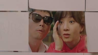 チョン・リョウォン/タン・セウ役