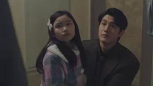 イ・ギウ/チン・テオ役