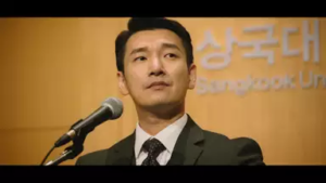 チョ・スンウ/ク・スンヒョ役