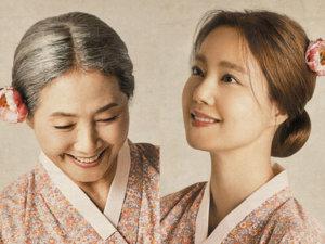 ムン・チェウォン、コ・ドゥシム/ソン・オクナム役