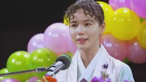 パク・シウン/オ・スンナム(ソヌ)役