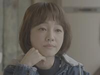 リュ・ヘリン/カン・ジイン役