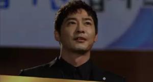 カン・ジファン/カン・ギタン役
