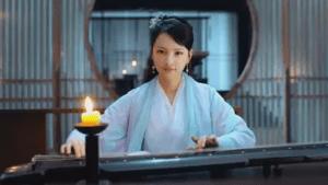 ホアン・ツァンツァン/沈魚(ちんぎょ)役
