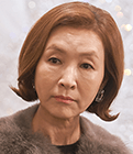 チョン・エリ/ユン女史役