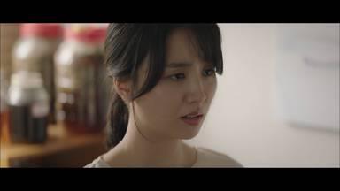 パク・ハソン/ソン・ジウン役